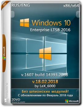 Windows 10 Enterprise LTSB 2016 v1607 (x86/x64) by LeX_6000 [18.02.2018]