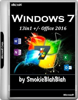 Windows 7 SP1 (x86/x64) 13in1 +/- Office 2016 by SmokieBlahBlah 23.02.18