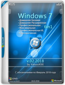 Сборка Windows 7 SP1 x64 6n1 Online Update v.02.2018 by YahooXXX