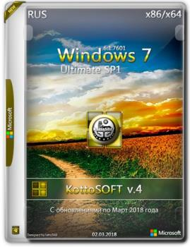 Windows 7 Ultimate KottoSOFT (x86\x64) (Rus) [v.4\2018]