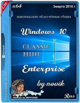 Windows 10 Enterprise CLASSIC mini by novik (x64) (Rus) [03/03/2018]