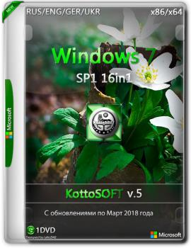 Сборка Windows 7 SP1 16 in 1 KottoSOFT (x86\x64) (Ru\En\De\Ua) [v.5\2018]