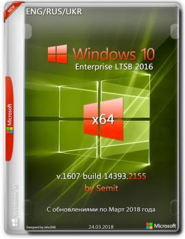 Windows 10 Enterprise LTSB 2016 14393.2155 x64