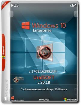 Windows 10 x86x64 Enterprise 16299.334 (Uralsoft)