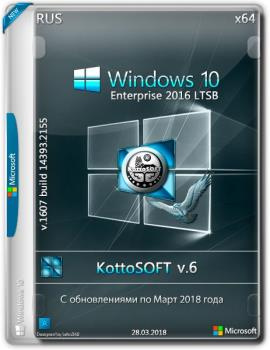 Windows 10 Enterprise LTSB 2016 KottoSOFT (x64)