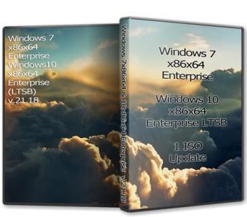 Windows 7x86x64 and 10x86x64 Enterprise (LTSB) (Uralsoft)