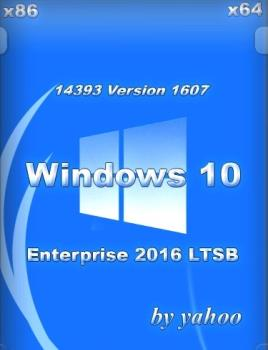 Windows 10 Enterprise 2016 LTSB 14393 Version 1607 RU 2DVD x86-x64
