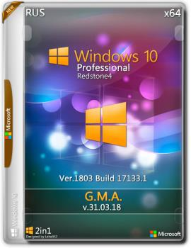 Windows 10 PRO RS4 x64 RUS G.M.A. v.31.03.18