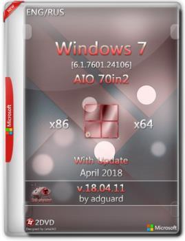 Windows 7 SP1 Обновленная [7601.24106] (x86-x64) AIO [70in2] adguard
