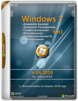Windows 7 SP1 x64 6n1 Online Update v.04.2018 by YahooXXX