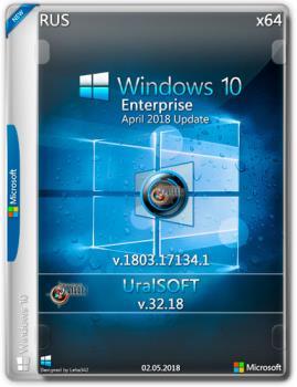 Windows 10x64x86 Корпоративная 10.0.17134.1 (Uralsoft)