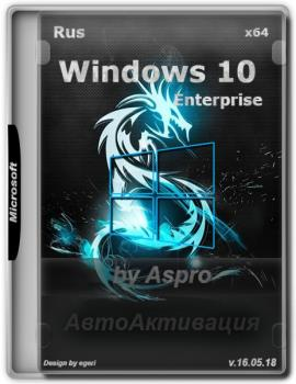 Windows 10 Enterprise v.1803 build 17134.48 {x64} / by Aspro