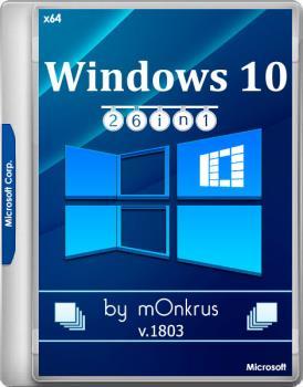 Windows 10 (v1803) RUS-ENG x64 -26in1- (AIO)