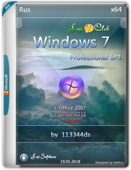 Windows 7 Pro SP1 {x64} + Office 2007 + Office 2016 + софт / by 113344ds