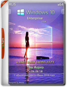 Windows 10 Enterprise LTSB x64 RUS v.06.06.18 by Aspro