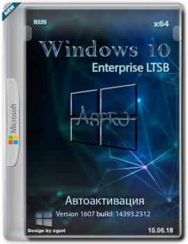 Windows 10 Enterprise LTSB 14393.2312 x64 RUS v.15.06.18 by Aspro