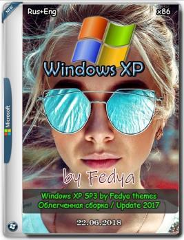 Windows XP SP3 by Fedya 2018