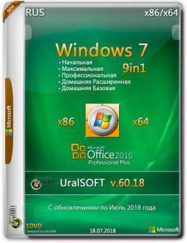 Windows 7x86x64 9 in 1 & Office2010 (Uralsoft)