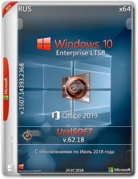 Windows 10x64x86 Enterprise LTSB 14393.2368 & Office2019 (Uralsoft)