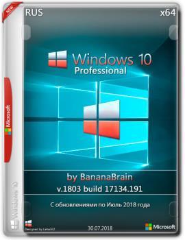 Windows 10 Pro 1803 (x64) (Rus) [30\07\2018]