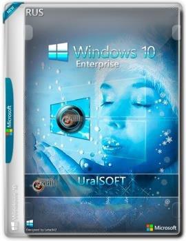 Windows 10x86x64 Enterprise 17134.228 (Uralsoft)