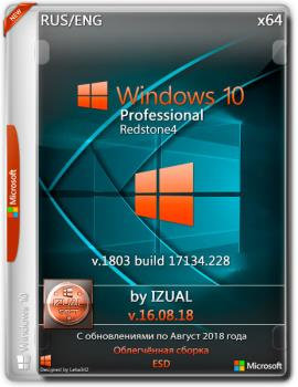 Windows 10 x64 Professional_ RS4 v.1803 With Update (17134.228)_IZUAL_16.08.18 (esd)