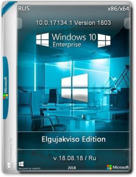Windows 10 Enterprise VL (x86/x64) Elgujakviso Edition (v.18.08.18)