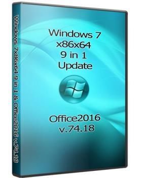 Windows 7x86x64 9 in 1 & Office2016 (Uralsoft)