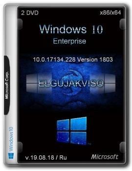 Windows 10 Enterprise VL (x86/x64) Elgujakviso Edition (v.19.08.18)