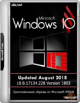 Microsoft Windows 10 10.0.17134.228 Version 1803 (Updated August 2018) - Оригинальные образы от Microsoft MSDN