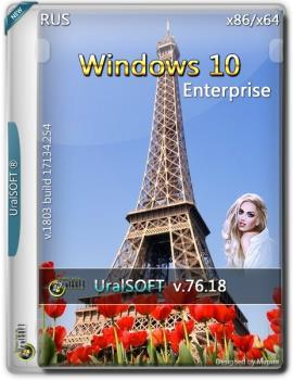 Windows 10x86x64 Enterprise 17134.254 (Uralsoft)