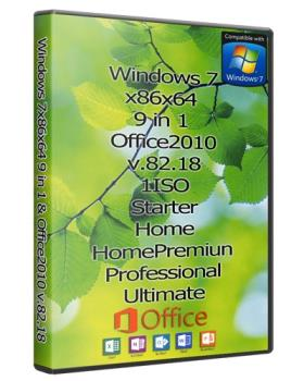 Windows 7x86x64 9 in 1 & Office2010 (Uralsoft)