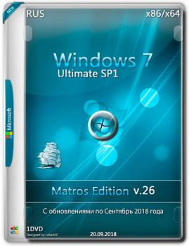 Windows 7 Максисмальная sp1 x64x86 Matros Edition 26 2018