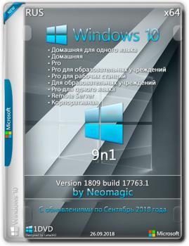 Windows 10 v.1809 build 17763.1 {9 in 1} by Neomagic