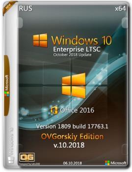 Windows 10 Enterprise LTSC x64 v.1809 build 17763.1 Office16 by OVGorskiy 10.2018