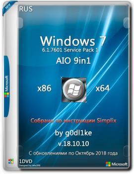 Windows 7 SP1 х86-x64 by g0dl1ke 18.10.10