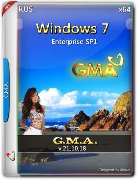 Windows 7 Enterprise SP1 x64 RUS G.M.A. v.21.10.18. (x64)
