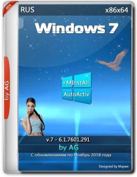 Windows 7 5in1 WPI & USB 3.0 + M.2 NVMe by AG (x86-x64) (2018)