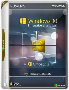 Windows 10 8in1 + LTSC (LTSB) +/- Office 2019 (x86/x64) by SmokieBlahBlah