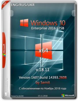 Windows 10 Enterprise LTSB 2016 x64 En+Ru+Uk v18.11