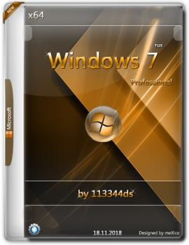 Windows 7 SP1 Pro (x64) 2018.11.17 / by 113344ds