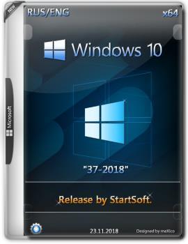 Windows 10 x64 Release by StartSoft 37-2018