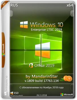 Windows 10 Enterprise LTSC (1809) X64 +/- Office 2019 by MandarinStar (esd)