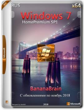 Windows 7 Home Premium (x64) (2018)