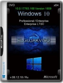 Windows 10.0.17763.168 Version 1809 3in1 VL (x64) Elgujakviso Edition (v.08.12.18)