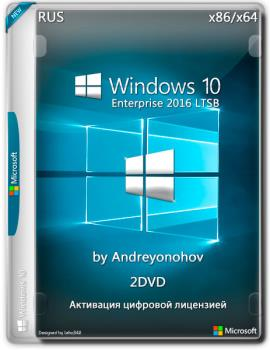 Windows 10 Enterprise LTSB 14393.2670 Version 1607 2DVD