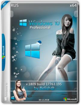 Windows 10 Pro (x64) Bellish@ [Ru-Ru] NT=195 (17763.195)