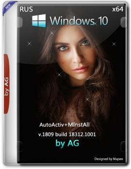 Windows 10 Insider Preview build WPI by AG [18312 AutoActiv]
