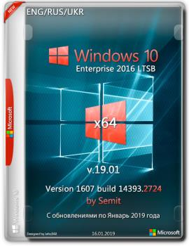 Kb4132216 Windows Server 2016