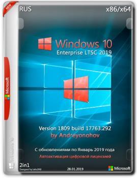 Windows 10 Enterprise LTSC 2019 17763.292 Version 1809 x86/x64 [2in1] DVD